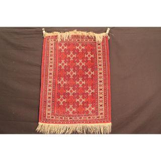 Antik Handgeknüpft Orient Teppich Udssr Turkman Jomut Old Rug Carpet 95x125cm Bild