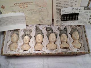 Nachbildung 6 Skulpturen Köpfe Frauen Keramik Tang Dynastie 618 - 907 A.  D.  9 - 13cm Bild