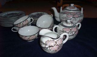 Japanisches/chinesisches Teeservice Teegeschirr,  Goldrand,  Rosa Kirschblüte,  Top Bild