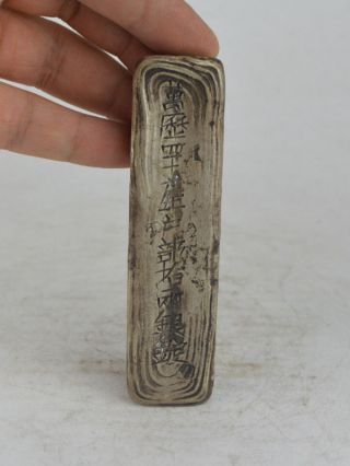 Collectible Exquisite Old Tibet Silver,  Silver Bar,  Coin Carving 萬历 Bild