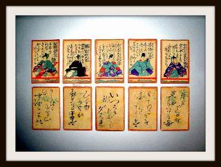 10 Japan.  Spielkarten,  Gedichtkarten,  Handkoloriert,  Hyakunin Isshu,  Um 1750 - Rar Bild