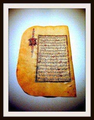 Persische Handschrift M.  Miniaturmalerei U.  Gold,  Filigranes Medallion,  Um 1600 - Rar Bild
