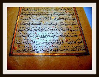 Persische Handschrift M.  Miniaturmalerei,  Koran,  Goldverzierungen,  Um 1600 - Rar Bild
