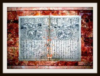 Japanischer Holzschnitt,  Tokugawa - Schogunat,  Reis - Papier,  Ko - Uta - Noh,  Um 1600 - Rar Bild