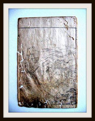 Japanischer Holzschnitt,  Tokugawa - Schogunat,  Reis - Papier,  Samurai - Sage,  Um1600 - Rar Bild