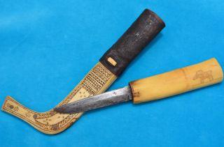Altes Antikes Jagdmesser Handarbeit 1925 Bild