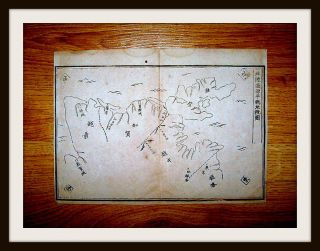 Orig.  Japanischer Schlacht - Plan,  Samurai,  Taktik,  Gempei - Krieg,  Shogunat,  Um 1800 Bild