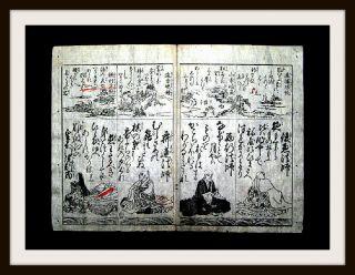 Japanischer Holzschnitt,  Tokugawa - Schogunat,  Reis - Papier,  Karten - Spiel,  Um1600 - Rar Bild