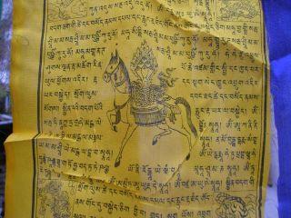 1 Rolle Tibetischer Gebetsfahnen Nepal Silk Ca.  20 - 21cm Bild