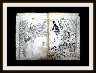 Morikuni Tachibana - Ehon Koji - Dan,  Mythologie,  Ainu,  Fabelwesen,  1714 - Seltenst Bild