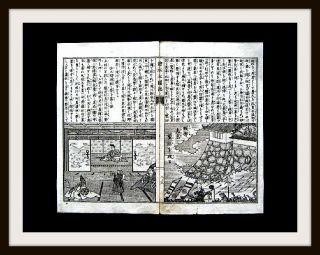 2 Japanische Holzschnitte,  Tokugawa - Schogunat,  Reis - Papier,  Samurai - Sage,  Um1700 - Rar Bild