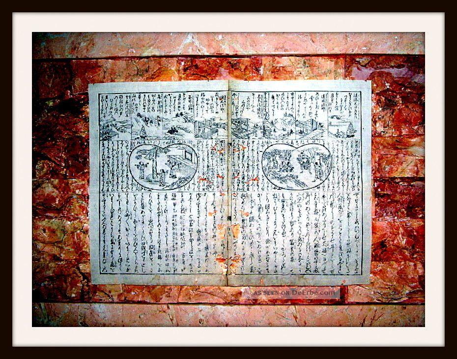 Japanischer Holzschnitt,  Tokugawa - Schogunat,  Reis - Papier,  Ko - Uta - Noh,  Um 1600 - Rar Asiatika: Japan Bild