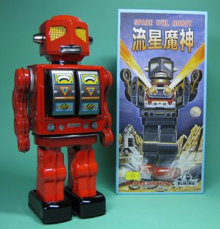 Space Evil Robot Red Roboter Lack Rot Made By Metal House Made In Japan Bild