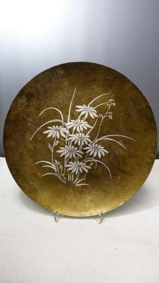 Antike Bronze Schale - Kunsthandwerk - Handbemalt - Vintage,  Wunderschön Bild