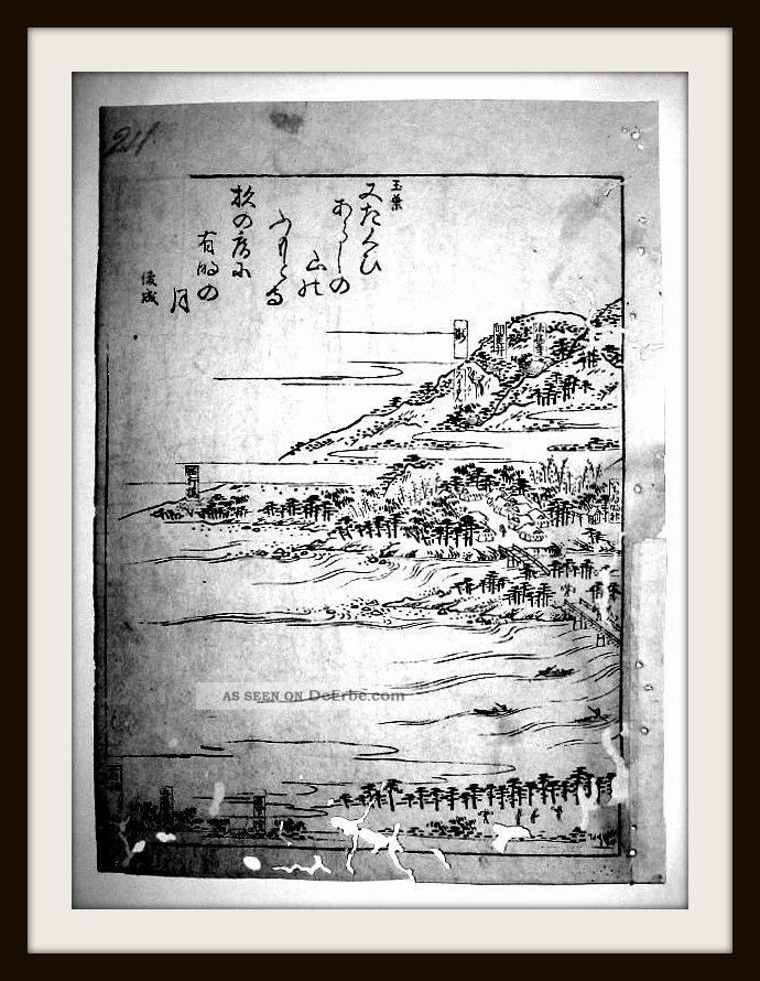 Japanischer Holzschnitt,  Tokugawa - Schogunat,  Reis - Papier,  Edo - Meisho - Zue,  Um1600 Asiatika: Japan Bild