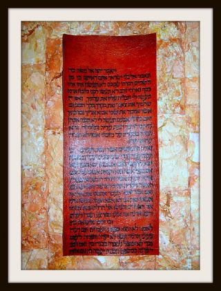 HebrÄische Handschrift,  Reh - Haut (hirsch),  Alt - HebrÄischer Stammbaum,  Um 1400 Bild