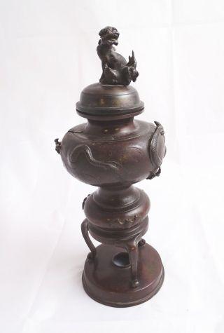 Antikes Japanisches Räuchergefäß Rauch Gefäß Tier Darstellung Motiv Wohl Bronze Bild