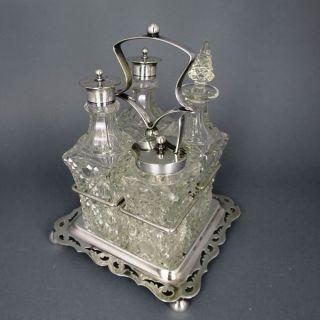 Gewürzständer Menage / Silver Glass Menage Bild