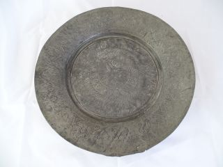 Große Dekorative Antike Orientalische Schale Essschale Großteller 58cm Bild