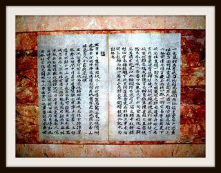 Chinesische Handschrift,  Joseon - Dynastie,  Grimoire,  Reis - Papier,  6 Seiten,  Um 1600 Bild