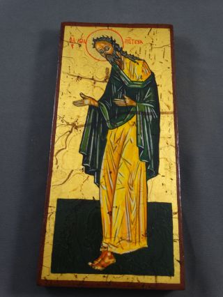 Ikone Icon Heiligenbild Johannes Der Täufer - Fürbitt Reihe - Handgemalt Bild
