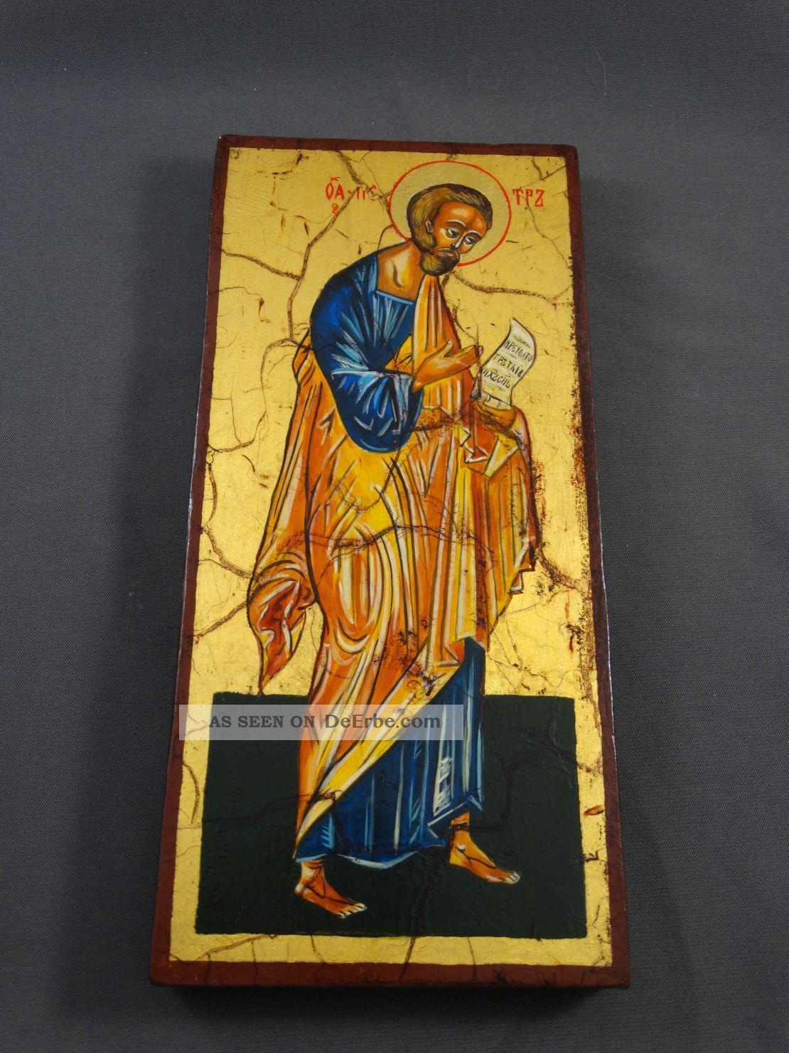 Ikone Icon Heiligenbild Apostel Petrus - Fürbitt Reihe - Handgemalt Ikonen Bild