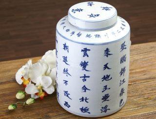 Chinesische Vase Ingwergefäß China Schriftzeichen Kaligrafie Blau - Weiß 26cm Bild