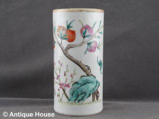 Alter Porzellanbecher China Kleine Vase Blumendekor Wohl Um 1920 Bild