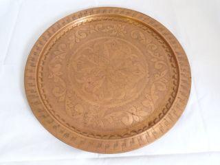 Großes älteres Herrlich Verziertes Orientalisches Tablett Schale Teller Rarität Bild
