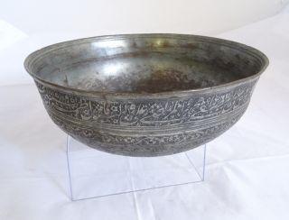 Antike Rarität Orientalisch Verzierte Schale Herrliche Ornamente Obstschale Bild