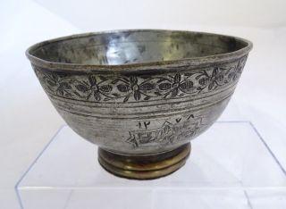 Orientalische Rarität Fuß Schale Gefäß Mit Herrlicher Orientalischer Verzierung Bild