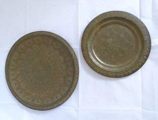 Paar ältere Orientalische Servier Tabletts Teller Schalen Orientalisch Verziert Bild
