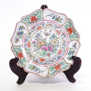 Herrlicher China Porzellan Teller Kleine Schale M.  Blumen U.  Schmetterling Dekor Bild