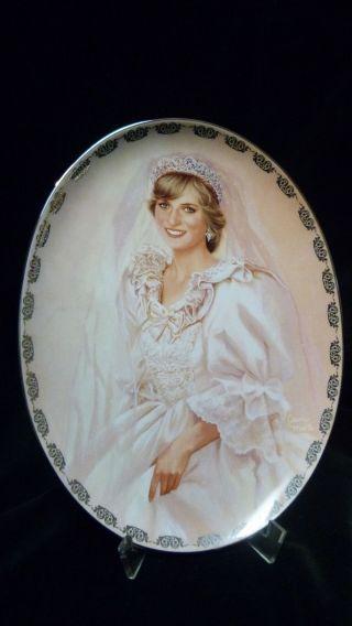 Prinzessin Diana - Sammelteller - Porzellan - Bradford Exchange Vintage Bild