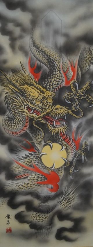 Antikes Japanisches Rollbild Kakejiku Drache Japan Scroll Dragon 3304 Bild