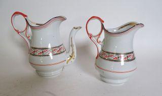 Paar Antike Biedermeier Kannen Schenkkannen Goldrand Elemente Bild