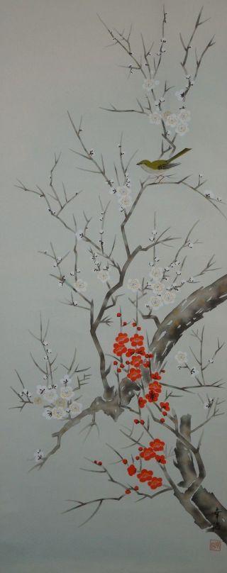 Antikes Japanisches Rollbild Kakejiku Vogel Am Baum Japan Scroll 3552 Bild