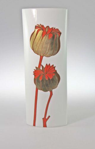 Große Fürstenberg Vase 33 Cm Dekor 3462 70er Jahre Bild