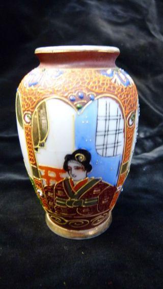 Chinesisches Porzellan - Kleine Vase - Handbemalt - Ca.  60er/70er Jahre Bild
