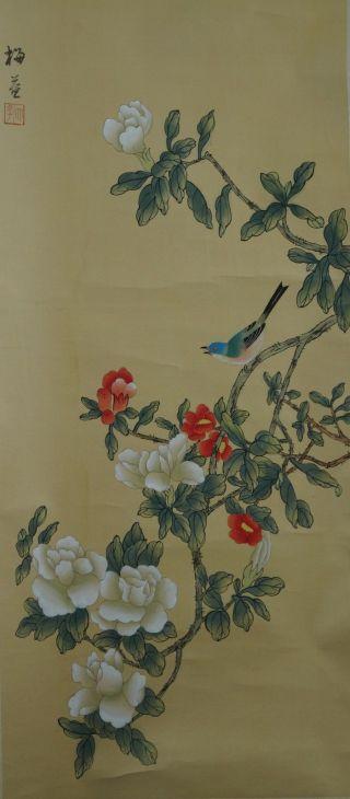 Antikes Japanisches Rollbild Kakejiku Pfingstrosen Japan Scroll 3614 Bild