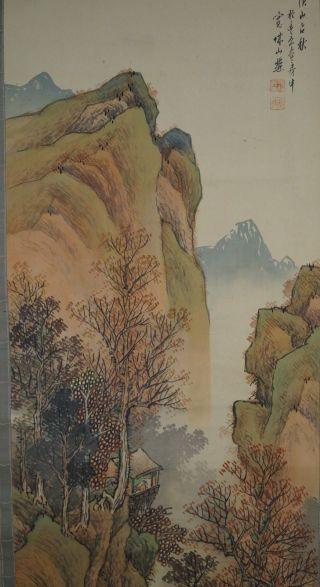 Antikes Japanisches Rollbild Kakejiku Berglandschaft Japan Scroll 3503 Bild