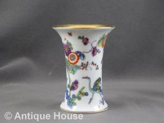 Thomas Vase Porzellan Dekor: Indisches Blumenmuster Bild