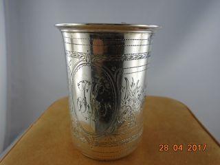 Antiker Silberbecher 800´er Halbmond Krone Punziert Und Verziert Bild