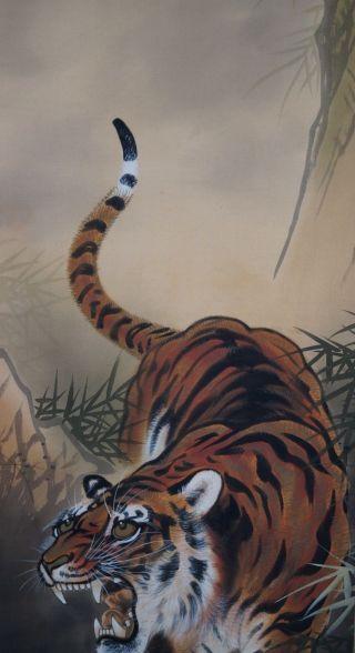 Antikes Japanisches Rollbild Kakejiku Brüllender Tiger Japan Scroll 3583 Bild