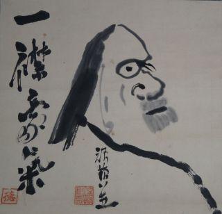 Antikes Japanisches Rollbild Kakejiku Bodhidharma Japan Scroll 3558 Bild