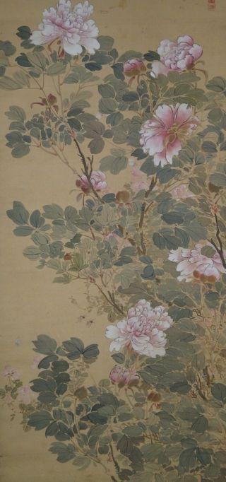 Antikes Japanisches Rollbild Kakejiku Pfingstrosen Japan Scroll 3540 Bild
