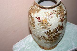 Vase Signiert - Blüten Goldverzierung China - 20,  5 Cm Hoch Bild