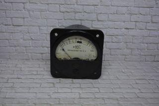 Antikes Amperemeter,  Hersteller Unbekannt (russisch),  0 - 15a/100a; K23 51 Bild