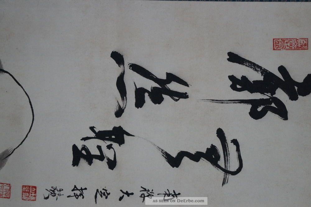 Antikes Japanisches Rollbild Kakejiku Bodhidharma (daruma) Japan Scroll 3362 Asiatika: Japan Bild