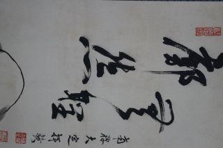 Antikes Japanisches Rollbild Kakejiku Bodhidharma (daruma) Japan Scroll 3362 Bild